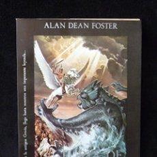 Libros de segunda mano: FURIA DE TITANES, ALAN DEAN FOSTER. LASSER PRESS, MEXICANA, 1981. NUEVO. Lote 222621731