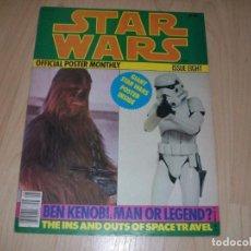 Libros de segunda mano: STAR WARS. REVISTA CON POSTER GRANDE. OFFICIAL POSTER MONTHLY. #8. 1977.. Lote 89675260