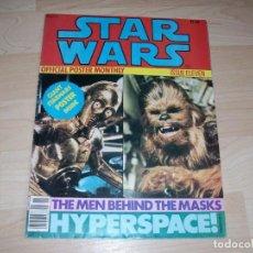 Libros de segunda mano: STAR WARS. REVISTA CON POSTER GRANDE. OFFICIAL POSTER MONTHLY. #11. 1977.. Lote 89678896