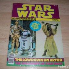 Libros de segunda mano: STAR WARS. REVISTA CON POSTER GRANDE. OFFICIAL POSTER MONTHLY. #6. 1977.. Lote 89682040
