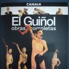 Libros de segunda mano: EL GUIÑOL. OBRAS COMPLETAS. AGUILAR. Lote 95038331