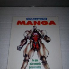 Libros de segunda mano: -MANGA VIDEOGUIA -1ª EDICION-1996-128 PAG-JORGE RIERA-SERIE B-. Lote 104764303