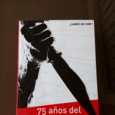 Libros de segunda mano: 75 AÑOS DEL CINE DE TERROR - ADOLFO PEREZ - EDICIONES MASTERS 2003 - 556 PAGINAS . Lote 116687059