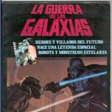 Libros de segunda mano: LA GUERRA DE LAS GALAXIAS CAJA DE AHORROS DE MADRID FOTOS ADICIONALES. Lote 118079591