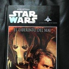Libros de segunda mano: EL LABERINTO DEL MAL - JAMES LUCENO - PLANETA DE AGOSTINI - BIBLIOTECA STAR WARS . Lote 119340235