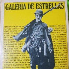 Libros de segunda mano: GALERÍA DE ESTRELLAS EDICIONES URBIÓN LA HISTORIA DEL CINE A TRAVÉS DE SUS MEJORES POSTERS AÑOS 70. Lote 122158135