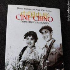 Libros de segunda mano: CINE - CINE CHINO BREVE MIRADA HISTÓRICA MIGUEL SAZATORNIL Y MARÍA CRUZ ALONSO 2012. Lote 124208124