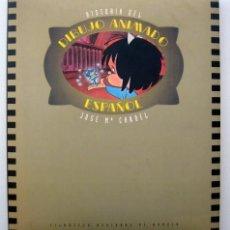 Libros de segunda mano: HISTORIA DEL DIBUJO ANIMADO ESPAÑOL, DE JOSE MARÍA CANDEL. EJEMPLAR DEDICADO. Lote 126259755