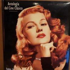 Libros de segunda mano: MITOS DEL CINE / ANTOLOGÍA DEL CINE CLÁSICO / RITA HAYWORTH / TODAS LAS PELÍCULAS / OCASIÓN.. Lote 128084771