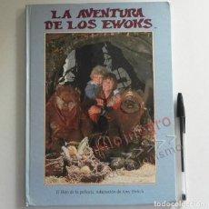 Libros de segunda mano: LA AVENTURA LOS EWOKS EL LIBRO DE PELÍCULA CINE CIENCIA FICCIÓN PERSONAJ STAR WARS GEORGE LUCAS EWOK. Lote 140495282