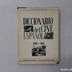 Libros de segunda mano: DICCIONARIO DEL CINE ESPAÑOL 1896 - 1965 - FERNANDO VIZCAINO CASAS. Lote 144375994
