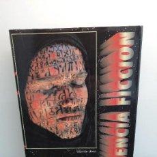 Libros de segunda mano: EL CINE DE CIENCIA FICCIÓN. DE GUZMÁN URRERO. ROYAL BOOKS. (ENVÍO 4,31€). Lote 149005286