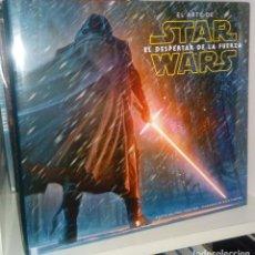 Libros de segunda mano: EL ARTE DE STAR WARS EL DESPERTAR DE LA FUERZA. Lote 207220658