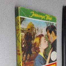Libros de segunda mano: LA GRAN PRUEBA / JESSAMYN WEST / AYMA EDITORA 1959. Lote 154004878