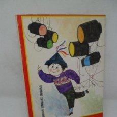 Libros de segunda mano: CINE INFANTIL Y JUVENIL, PRIMITIVO RODRÍGUEZ, 1977. Lote 154987178