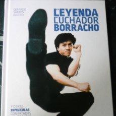 Libros de segunda mano: LA LEYENDA DEL LUCHADOR BORRACHO JACKIE CHAN DE GERARDO SANTOS BOCERO. DIÁBOLO EDICIONES. Lote 163867118