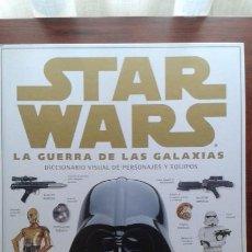 Libros de segunda mano: STAR WARS LA GUERRA DE LAS GALAXIAS. DICCIONARIO VISUAL. Lote 159624582
