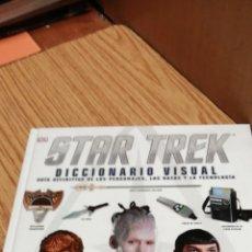 Libros de segunda mano: STAR TREK: DICCIONARIO VISUAL. Lote 173610207