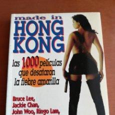 Libros de segunda mano: MADE IN HONG KONG - DOMINGO LÓPEZ ( SERIE B). Lote 175012133