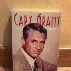 Libros de segunda mano: CARY GRANT EL GRAN SEDUCTOR. Lote 175041603