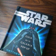 Libros de segunda mano: STAR WARS. GUÍA DE LA GALAXIA POP-UP. OBRA DE ARTE!. Lote 175587920
