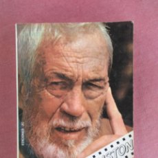 Libros de segunda mano: CARLOS F. HEREDERO. JOHN HUSTON. JC. 1ª ED. 1984. Lote 179162156