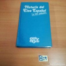 Libros de segunda mano: HISTORIA DEL CINE ESPAÑOL. Lote 184663862