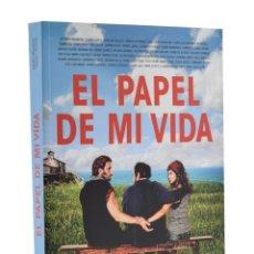 Libros de segunda mano: EL PAPEL DE MI VIDA - ARCONADA, ANDRÉS / VELAYOS, TERESA L.. Lote 185703593