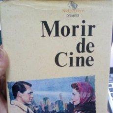 Libros de segunda mano: JOSÉ LUIS GARCI: MORIR DE CINE. Lote 191206610