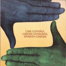 Libros de segunda mano: LIBRO DE CINE CINEMA ESPAÑOL 1998 . Lote 191244112