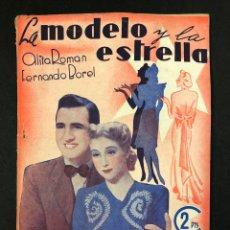 Libros de segunda mano: LA MODELO Y LA ESTRELLA - ALITA ROMAN Y FERNANDO BOREL. Lote 194003131