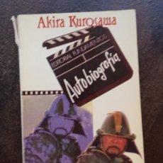 Libros de segunda mano: AKIRA KUROSAWA: AUTOBIOGRAFÍA (O ALGO PARECIDO). Lote 194716493