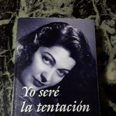 Libros de segunda mano: YO SERÉ LA TENTACIÓN (MARÍA DE LOS ÁNGELES SANTANA), DE RAMÓN FAJARDO. BIOGRAFIA. CUBA.. Lote 194965166