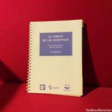 Libros de segunda mano: LA LENGUA DE LAS MARIPOSAS - GUION CINEMATOGRÁFICO - RAFAEL AZCONA - 1999 COLECCIÓN ESPIRAL. Lote 195010528