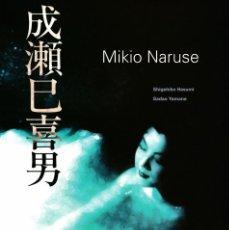 Libros de segunda mano: MIKIO NARUSE - SHIGEHIKO HASUMI Y SADAO YAMANE - FESTIVAL CINE DE SAN SEBASTIÁN - EDICIÓN BILINGÜE. Lote 195516756