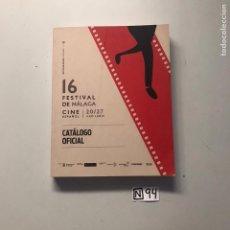 Libros de segunda mano: 16 FESTIVALES DE MALAGA. Lote 206836140
