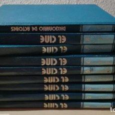 Libros de segunda mano: EL CINE 8 TOMOS + INDICE AUTORES - ENCICLOPEDIA 7º ARTE BUR LAN SA EDICIONES. Lote 207026631