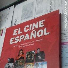 Libros de segunda mano: EL CINE ESPAÑOL. LAROUSSE. Lote 207271537