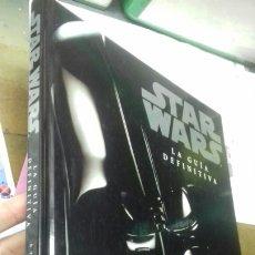 Libros de segunda mano: STAR WARS. LA GUIA DEFINITIVA. RYDER WINDHAM. Lote 207589055