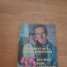 Libros de segunda mano: SAMUEL BRONSTON 55 DÍAS EN PEKÍN. Lote 211591190