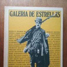 Libros de segunda mano: GALERIA DE ESTRELLAS, EDICIONES URBION, LA HISTORIA DEL CINE A TRAVES DE SUS MEJORES POSTERS. Lote 214133945