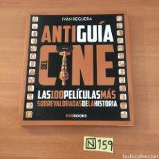 Libros de segunda mano: ANTIGUIA DEL CINE. Lote 215490713