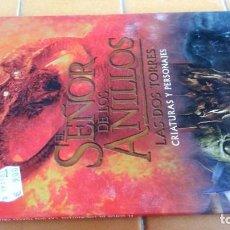 Libros de segunda mano: EL SEÑOR DE LOS ANILLOS - LAS DOS TORRES - CRIATURAS Y PERSONAJES X 102. Lote 218141196