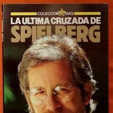 Libros de segunda mano: LA ÚLTIMA CRUZADA DE SPIELBERG JORDI BATLLE CAMINAL. Lote 218202266