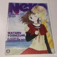 Libros de segunda mano: ESPECIAL WATARU YOSHIZUMI - ANIME Y MANGA AUTORA MARMALADE BOY. Lote 219771942