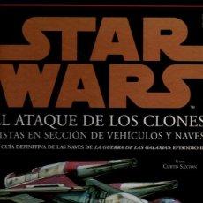 Libros de segunda mano: STAR WARS. EL ATAQUE DE LOS CLONES. VISTAS EN SECCION DE VEHICULOS Y NAVES. - SAXTON, CURTIS. JENSSE. Lote 220825560