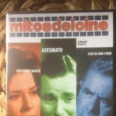 Libros de segunda mano: ENHORABUENA HA SIDO NIÑO/ASESINATO/LA DESAPARICIÓN DEL VUELO 412 DVD MITOS DEL CINE EX. PRECINTADO.. Lote 221844071