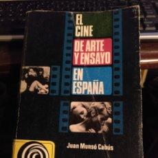 Libros de segunda mano: JUAN MUNSO CABUS. EL CINE DE ARTE Y ENSAYO EN ESPAÑA.EDICIONES PICAZO 1972. Lote 232532210