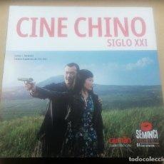 Libros de segunda mano: CINE CHINO. SIGLO XXI, SEMINCI VALLADOLID 2019. Lote 234055300