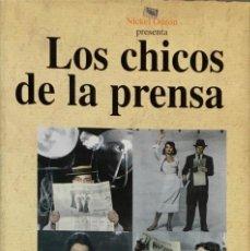 Libros de segunda mano: LOS CHICOS DE LA PRENSA. JUAN CARLOS LAVIANA.. Lote 242009790